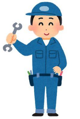 ビル設備サービス職業訓練体験